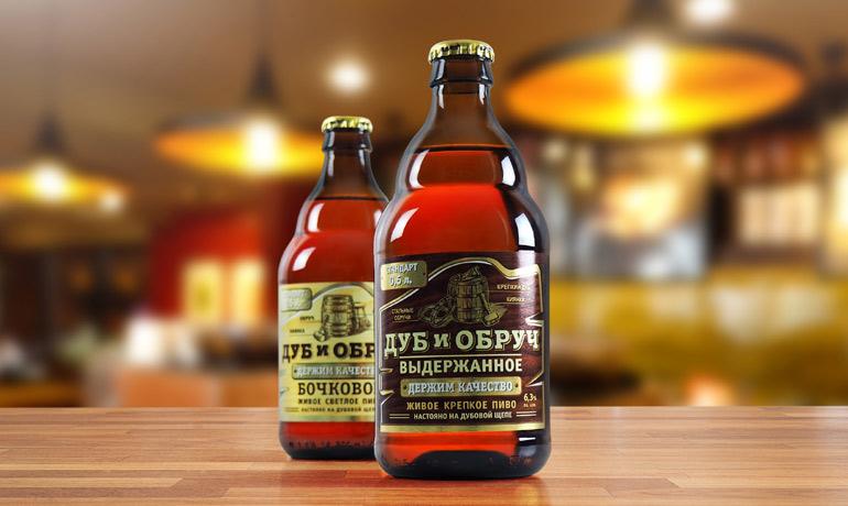 Разработка названия и слогана для бочкового пива
