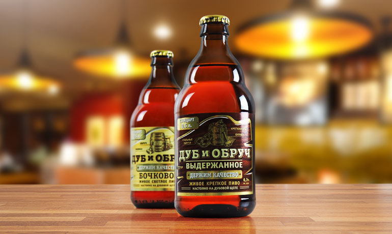 Разработка названия ислогана длябочкового пива
