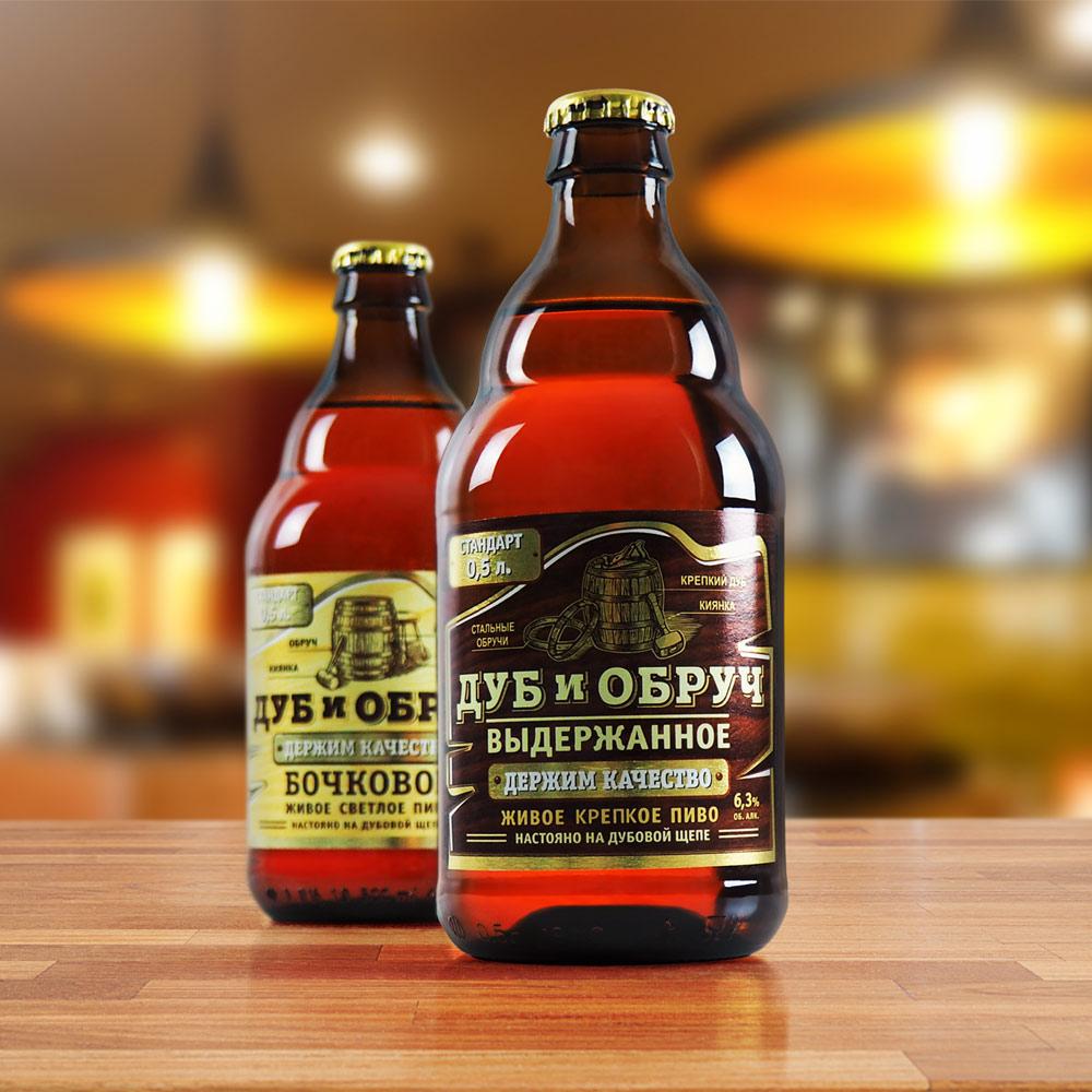 Нейминг, товарный знак для пива